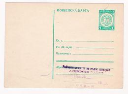 1972 Postal Card 1 St. -standard BULGARIA / BULGARIE - Ganzsachen