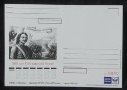 Russia 2009. Battle Of Poltava 300 Years. Postcard. Mint - 1992-.... Federazione