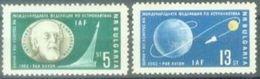 BG 1962 SPACE, BULGARIA, 2v, MNH - Space