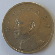 Monnaie - Taiwan - 10 Yuan - - Taiwán