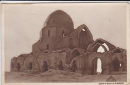 IRAN---RARE--PERSE--VERAMINE--la Mosquée Djami-( D'après Le Dessin De B MOROSOV RUSSIE )--voir  état  2 Scans - Iran