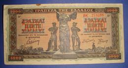 GREECE 5000 DRACHMAI, 1942, XF - UNC. STAINS - Greece