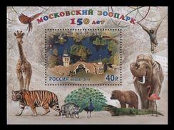 Russia 2014 Mih. 2017 (Bl.199) Moscow Zoo. Fauna. Giraffe. Tiger. Crocodile. Manul Cat. Bear. Flamingo. Elephant MNH ** - Unused Stamps