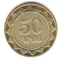 Armenia 50 Dram 2012 Lori Region - Arménie