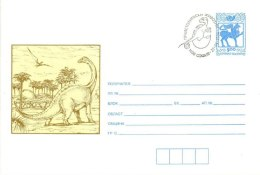 7188  Dinosaure: PAP Bulgarie 1994, Oblitération 1er Jour Oeuf -  Dinosaur Postal Stationery With FDCancel Egg - Sellos