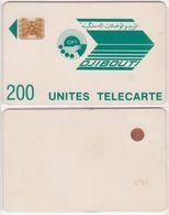 63/ Djibouti; P5. Logo Dark Green, 200 Ut., SC4 GW Afnor, CN 8787 - Djibouti