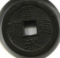 Japanese Ancient Edo Coin 1 Mon Kanei Tsuho Se-Bun Currency 1668 - 1700 - Japan