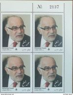 Lebanon NEW 2018 MNH Stamp Martyr Mohamad Chatah - Blk/4 With Plate Number - Lebanon