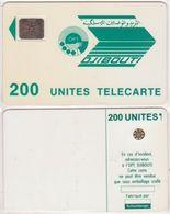 70/ Djibouti; P12. Logo Green, 200 Ut., SC4 Afnor, CN 24263, Very Rare - Djibouti