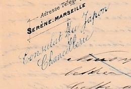 1895 - CONSULAT DU JAPON - Chancellerie - Liqueurs De Marque & Grands Vins - B. SERENE & Cie - Marseille - - Historische Documenten