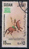 Soedan Y/T 162 (0) - Soudan (1954-...)