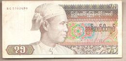 Birmania - Banconota Circolata Da 75 Kyats P-65 - 1985 - Myanmar