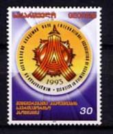 GEORGIE GEORGIA 2003, Anniversaire République, 1 Valeur, Neuf / Mint. R1283 - Géorgie
