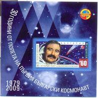 BG 2009 SPACE, BULGARIA, S/S, MNH - Space