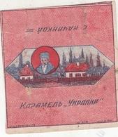 Russia. Label From Candy. 20-30 Years. Ukraine. Shevchenko. - Chocolate