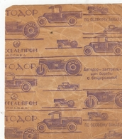 Russia. Label From Candy. 20-30 Years. Avtodor. Moscow. - Chocolat
