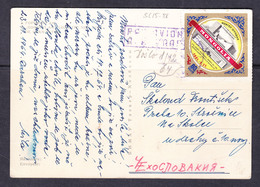 MONG-01 OPEN LETTER FROM MONGOLIA TO CZECHOSLOVAKIA. - Mongolie