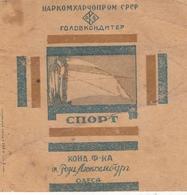 Russia. Label From Candy. 20-30 Years.  Odessa. Sport. - Cioccolato