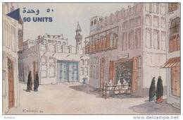 BAHRAIN(GPT) - Traditional Coffee Shop, CN : 3BAHB/B(normal 0), Used - Bahrain