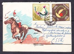 MONG-04 COVER LETTER FROM MONGOLIA TO CZECHOSLOVAKIA. - Mongolie