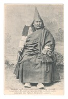 00204 Siberia Russia Baykal Lama Datsan - Bouddhisme