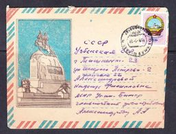 MONG-11 COVER LETTER FROM MONGOLIA TO UZBEKISTAN. - Mongolei