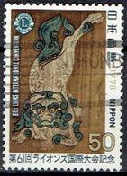 JAPAN # FROM 1978 STAMPWORLD 1347 - Oblitérés