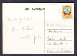 MONG-07 OPEN LETTER FROM MONGOLIA TO CZECHOSLOVAKIA. - Mongolie