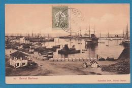Asie Liban Lebanon Harbour Beirut Beyrouth Sarrafian Bros 162 Syria Syrie Timbre Turc CAD 1912 - Liban