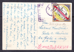 MONG-13 OPEN LETTER FROM MONGOLIA TO CZECHOSLOVAKIA. - Mongolie