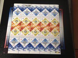 Ukraine - 2006 - 50th Anniversary Of First Europa CEPT Issue - Mint Stamp Sheet - Ukraine