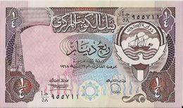 KUWAIT=1980    1/4  DINAR      P-11     UNC - Kuwait