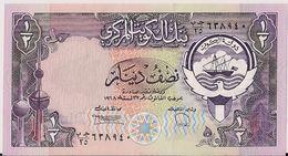 KUWAIT=1980    1/2  DINAR      P-12     UNC - Kuwait
