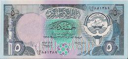 KUWAIT=1980    5  DINARS      P-14     UNC - Kuwait