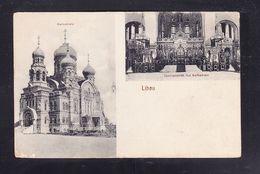 LT2-14 LIBAU KATHEDRALE - Latvia