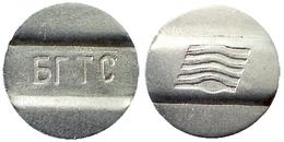 00960 GETTONE JETON TOKEN KYRGYZSTAN TELEFONO TELEPHONE  PHONE JETON BISHKEK 1990 - Tokens & Medals