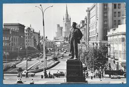 RUSSIA URSS MOSCOW MAYAKOVSKY SQUARE - Russie