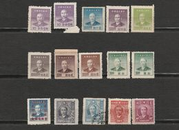 Chine Lot De 15 Timbres Personnage - China