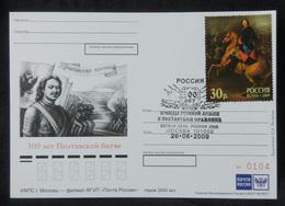 Russia 2009. Mi 1556. Battle Of Poltava 300 Years. Maxicard - 1992-.... Fédération
