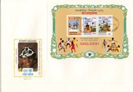 Bangladesh, 1979, International Year Of The Child, IYC, United Nations, FDC, Michel Block 6 - Bangladesh