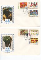 Mozambique, 1979, International Year Of The Child, IYC, United Nations, FDC, Michel 694-699 - Mozambique