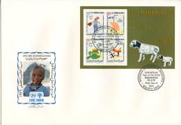 Somalia, 1979, International Year Of The Child, IYC, United Nations, FDC, Michel Block 8 - Somalie (1960-...)