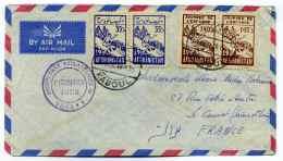 Lettre De KABOUL AFGAHANISTAN / Premier Jour Groupement Philatélique Maison Des Français / 1956 - Afghanistan
