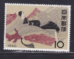 JAPON N°  645 ** MNH Neuf Sans Charnière, TB (D5313) Semaine Philatélique - 1926-89 Empereur Hirohito (Ere Showa)