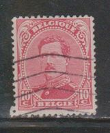 BELGIUM Scott # 112 Used - 1869-1883 Leopold II