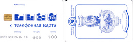 Phonecard   Russia. Moscow   Region. Podolsk 100 Units - Russia
