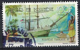 Tahiti 2016 Oblitéré Rond Used Navires En Polynésie City Of New York SU - Tahiti