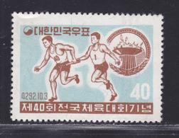 COREE DU SUD N°  244 ** MNH Neuf Sans Charnière, TB (D5320) Sport, Course à Pied - Corée Du Sud