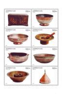 Azerbaijan New Issued Stamps 2017 .  Antiques & Houseware - Azerbaïjan