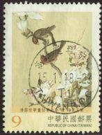 Taiwan 2016 Yv. N°3764 - Estampes De Giuseppe Castiglione - Floraisons De Crabe-pommes Et Fleurs De Magnolia - Oblitéré - 1945-... République De Chine